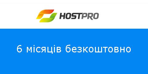 Сайт + безкоштовний хостинг